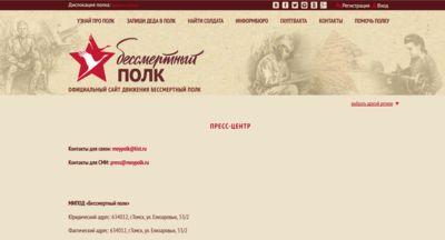 https://web-landia.ru/images/BPOSite.jpg