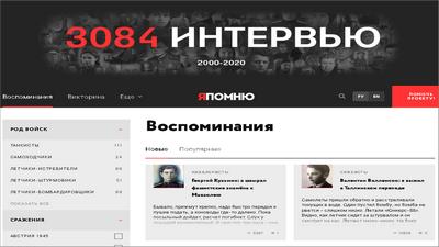 https://web-landia.ru/images/JAPOMNU.png