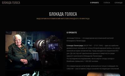 https://web-landia.ru/images/blokada_golosa.PNG