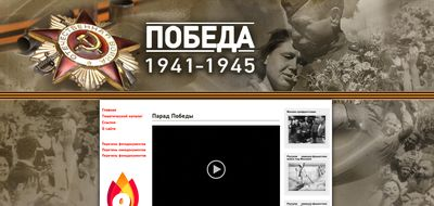 https://web-landia.ru/images/pobeda_parad.jpg