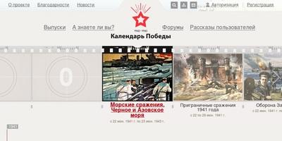 https://web-landia.ru/images/uploads/539e504b2043dc1b4b7acfb406234518.jpg