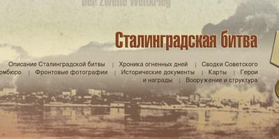 https://web-landia.ru/images/uploads/7if0x1384607878.jpg