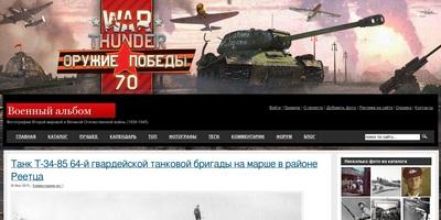https://web-landia.ru/images/uploads/f1566c66d338fe1da0cc989a746ccca2.jpg