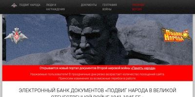 https://web-landia.ru/images/uploads/fed868a97dbf739e060a54fc8ad6de71.jpg